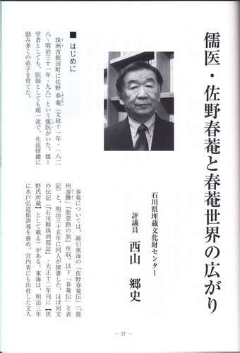 f:id:umiyamabusi:20190112142940j:image