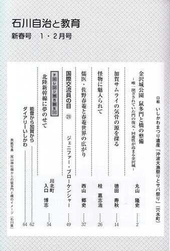 f:id:umiyamabusi:20190112142945j:image