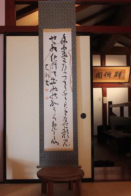 f:id:umiyamabusi:20190113205205j:image