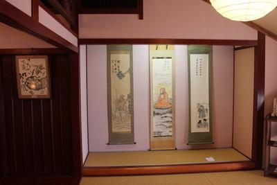 f:id:umiyamabusi:20190113205212j:image