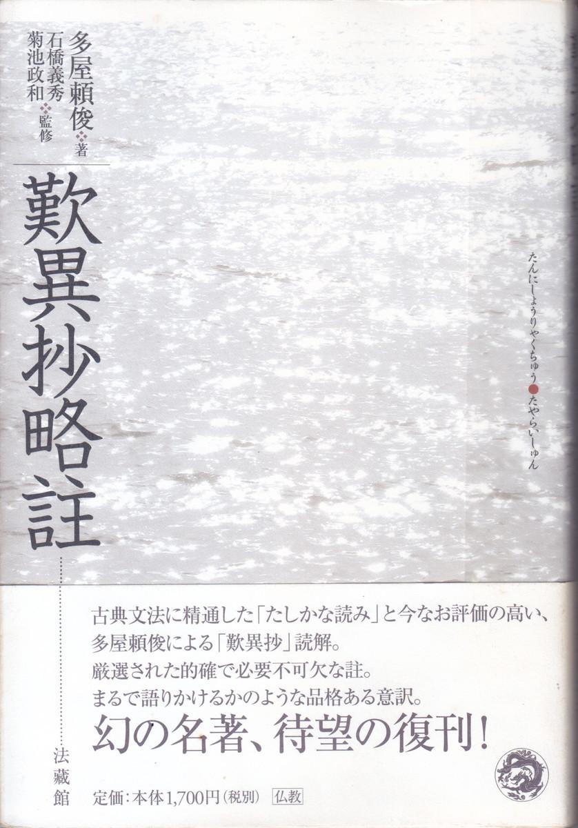 f:id:umiyamabusi:20190318104205j:plain
