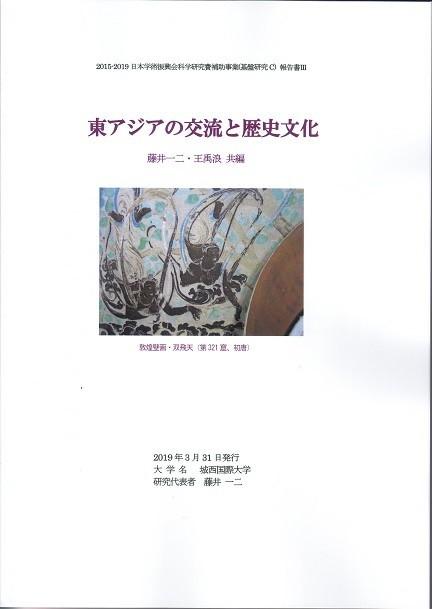 f:id:umiyamabusi:20190403114541j:plain