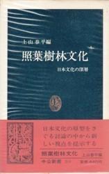 f:id:umiyamabusi:20190405154852j:plain