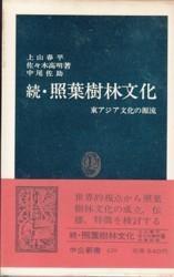 f:id:umiyamabusi:20190405154915j:plain