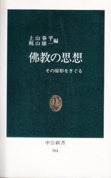 f:id:umiyamabusi:20190405155027j:plain