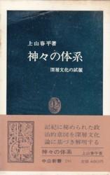 f:id:umiyamabusi:20190405155045j:plain