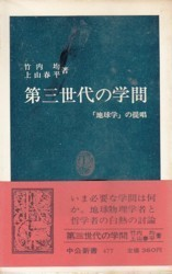f:id:umiyamabusi:20190405155128j:plain