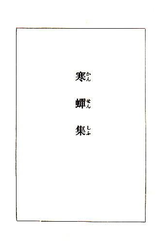f:id:umiyamabusi:20190713211115j:plain