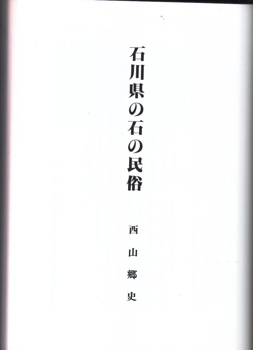 f:id:umiyamabusi:20190718194603j:plain