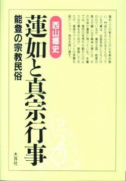 f:id:umiyamabusi:20190719193044j:plain