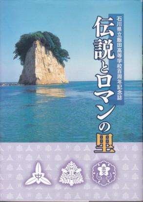 f:id:umiyamabusi:20190719193312j:plain
