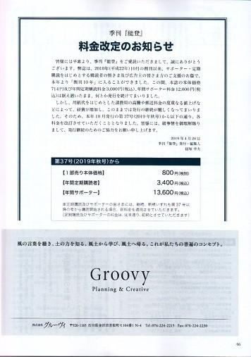 f:id:umiyamabusi:20190721095837j:plain