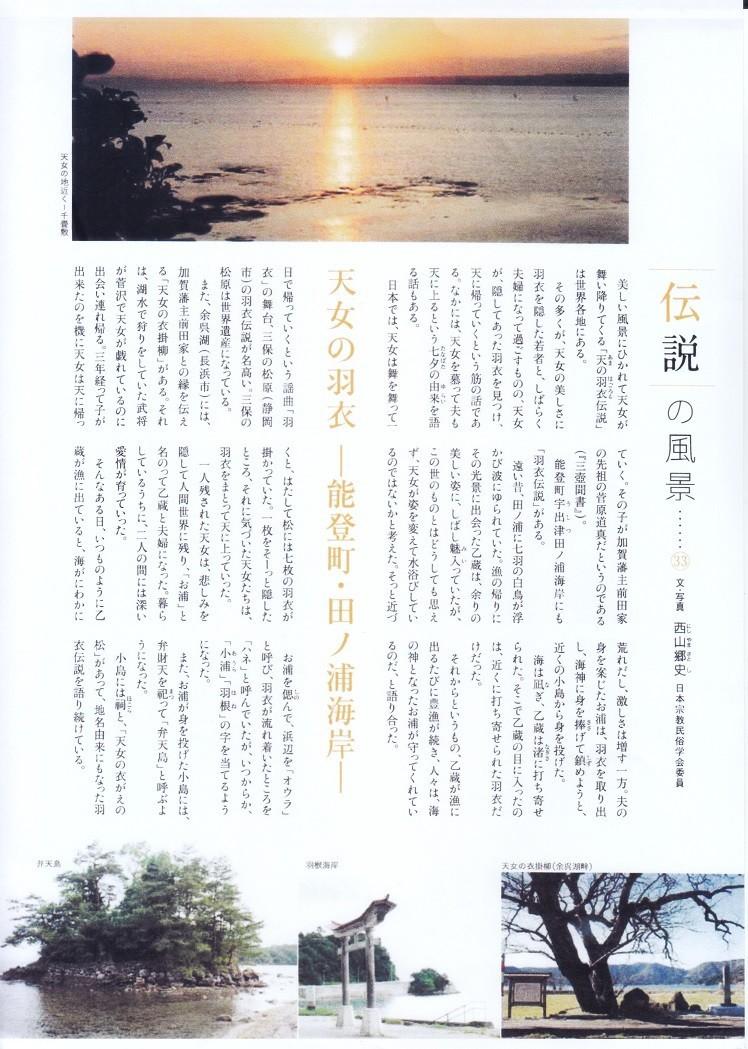 f:id:umiyamabusi:20190721095854j:plain