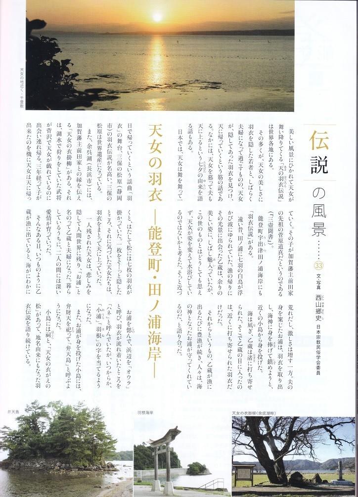 f:id:umiyamabusi:20190721105408j:plain