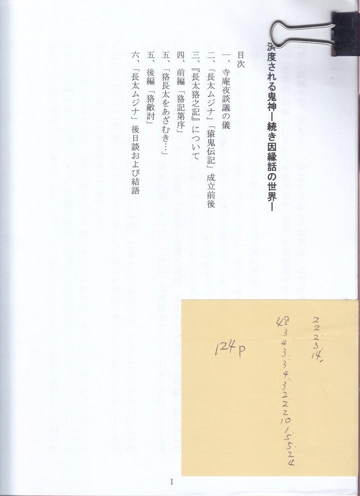 f:id:umiyamabusi:20190911091226j:plain