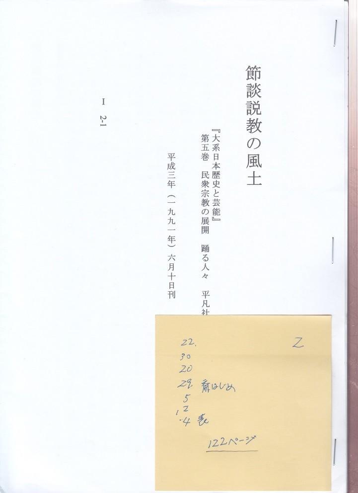 f:id:umiyamabusi:20190911091238j:plain