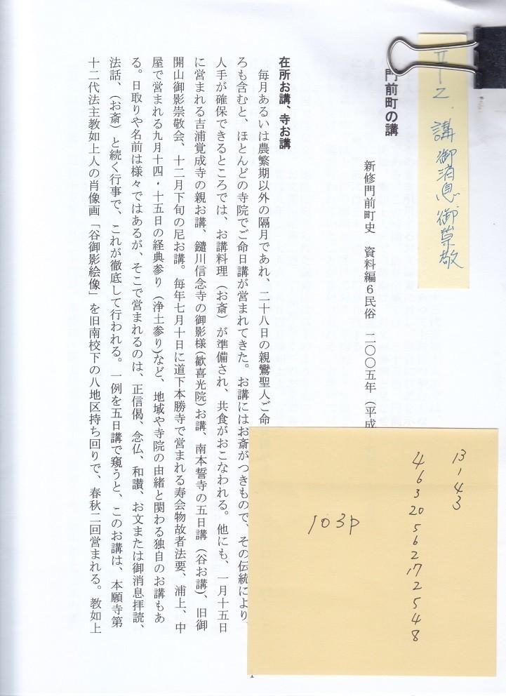 f:id:umiyamabusi:20190911091249j:plain