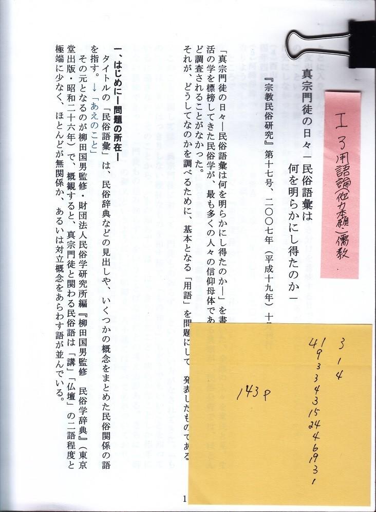f:id:umiyamabusi:20190911091302j:plain