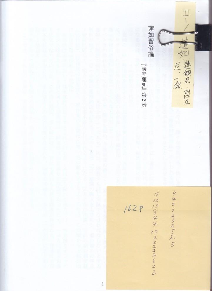 f:id:umiyamabusi:20190911091538j:plain