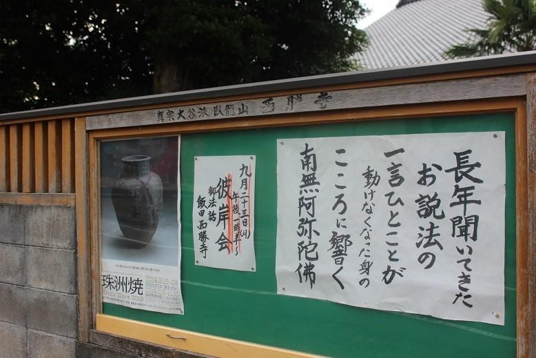 f:id:umiyamabusi:20190920103103j:plain