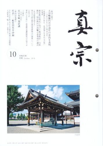 f:id:umiyamabusi:20190924074337j:plain