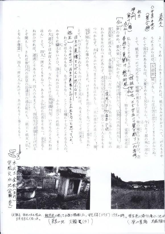 f:id:umiyamabusi:20191002114845j:plain