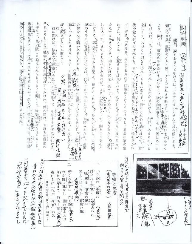 f:id:umiyamabusi:20191002114906j:plain