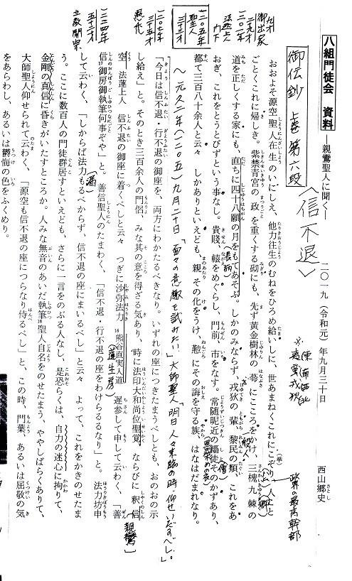 f:id:umiyamabusi:20191002114916j:plain