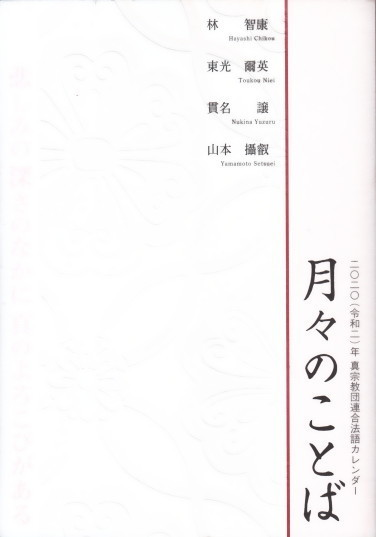 f:id:umiyamabusi:20191009083433j:plain
