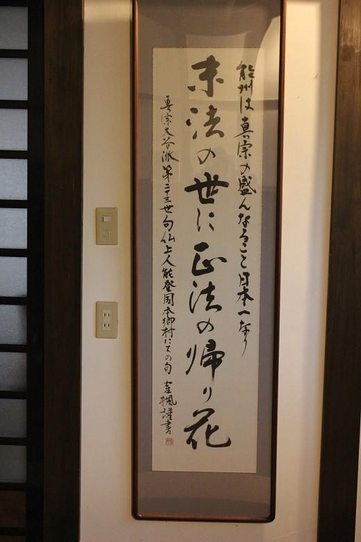 f:id:umiyamabusi:20191113003802j:plain