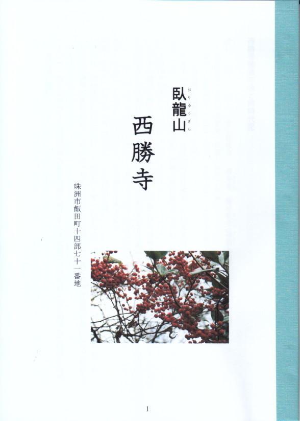 f:id:umiyamabusi:20191212172913j:plain