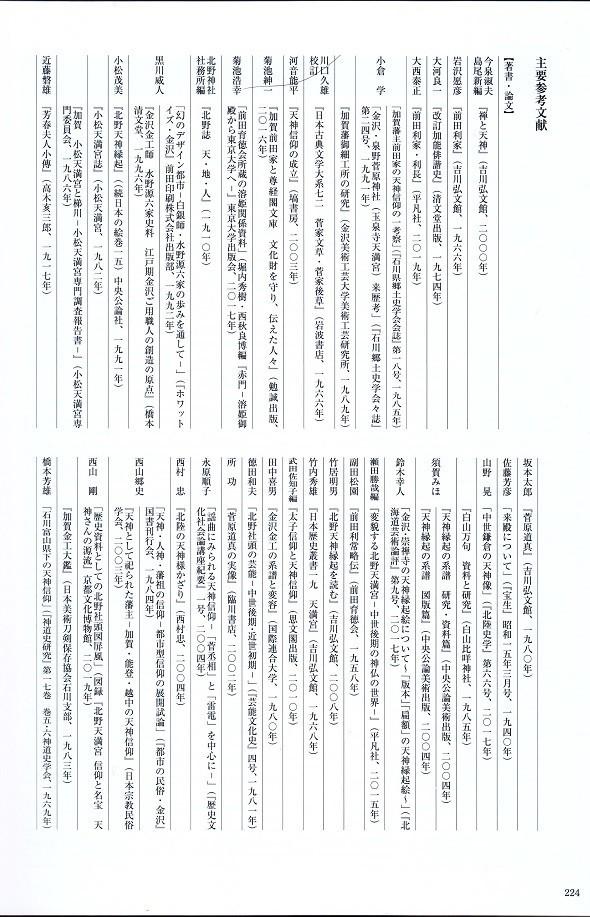 f:id:umiyamabusi:20191219213441j:plain