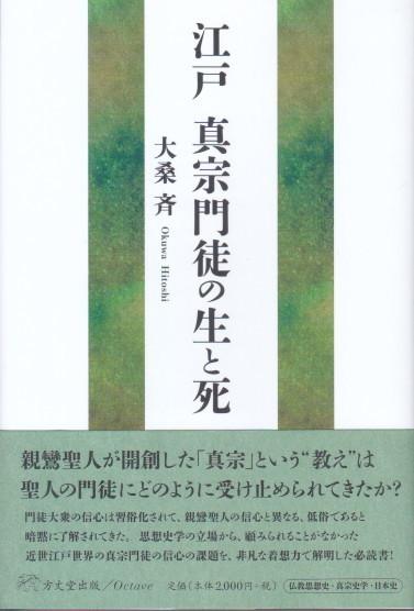 f:id:umiyamabusi:20191219213845j:plain