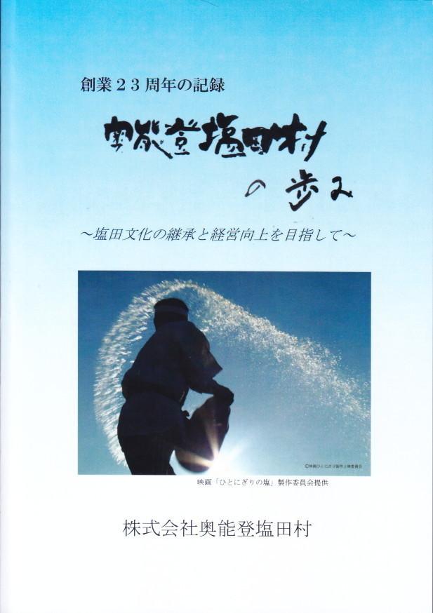 f:id:umiyamabusi:20191219225033j:plain