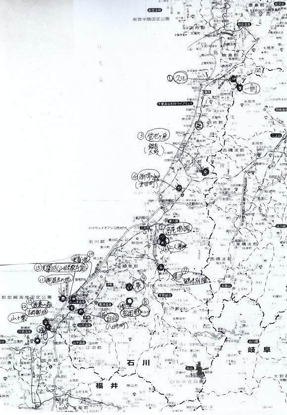 f:id:umiyamabusi:20200112142954j:plain