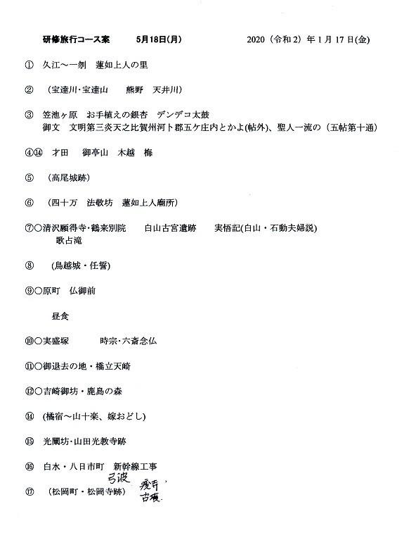 f:id:umiyamabusi:20200112143005j:plain