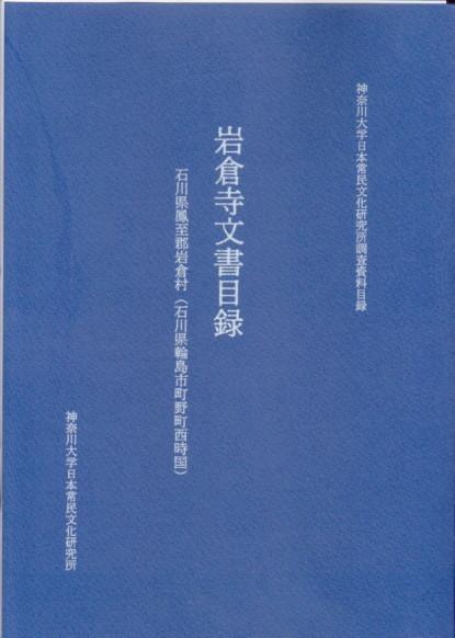 f:id:umiyamabusi:20200123070034j:plain