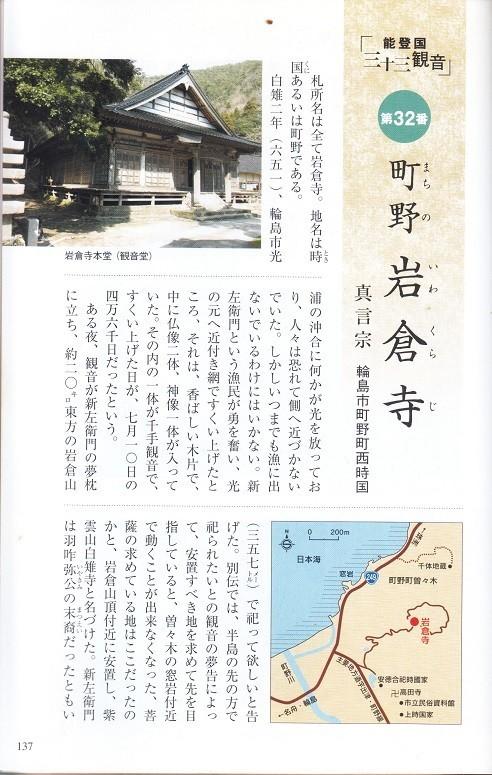 f:id:umiyamabusi:20200123070404j:plain