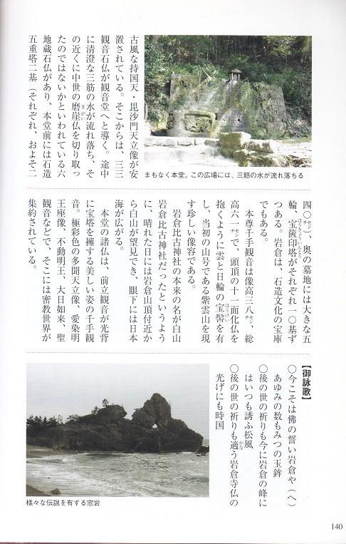 f:id:umiyamabusi:20200123070438j:plain