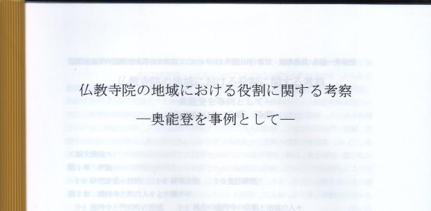 f:id:umiyamabusi:20200130140715j:plain