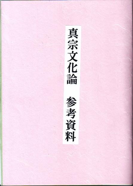f:id:umiyamabusi:20200131193852j:plain