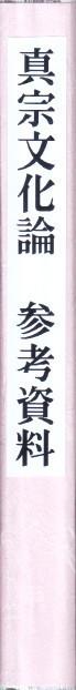 f:id:umiyamabusi:20200131193909j:plain