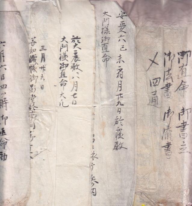 f:id:umiyamabusi:20200206131904j:plain