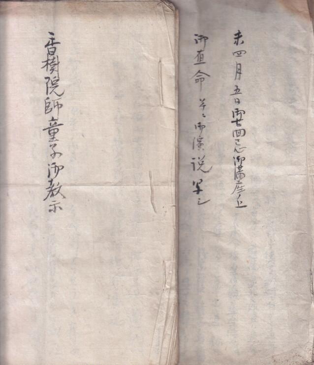 f:id:umiyamabusi:20200206131921j:plain