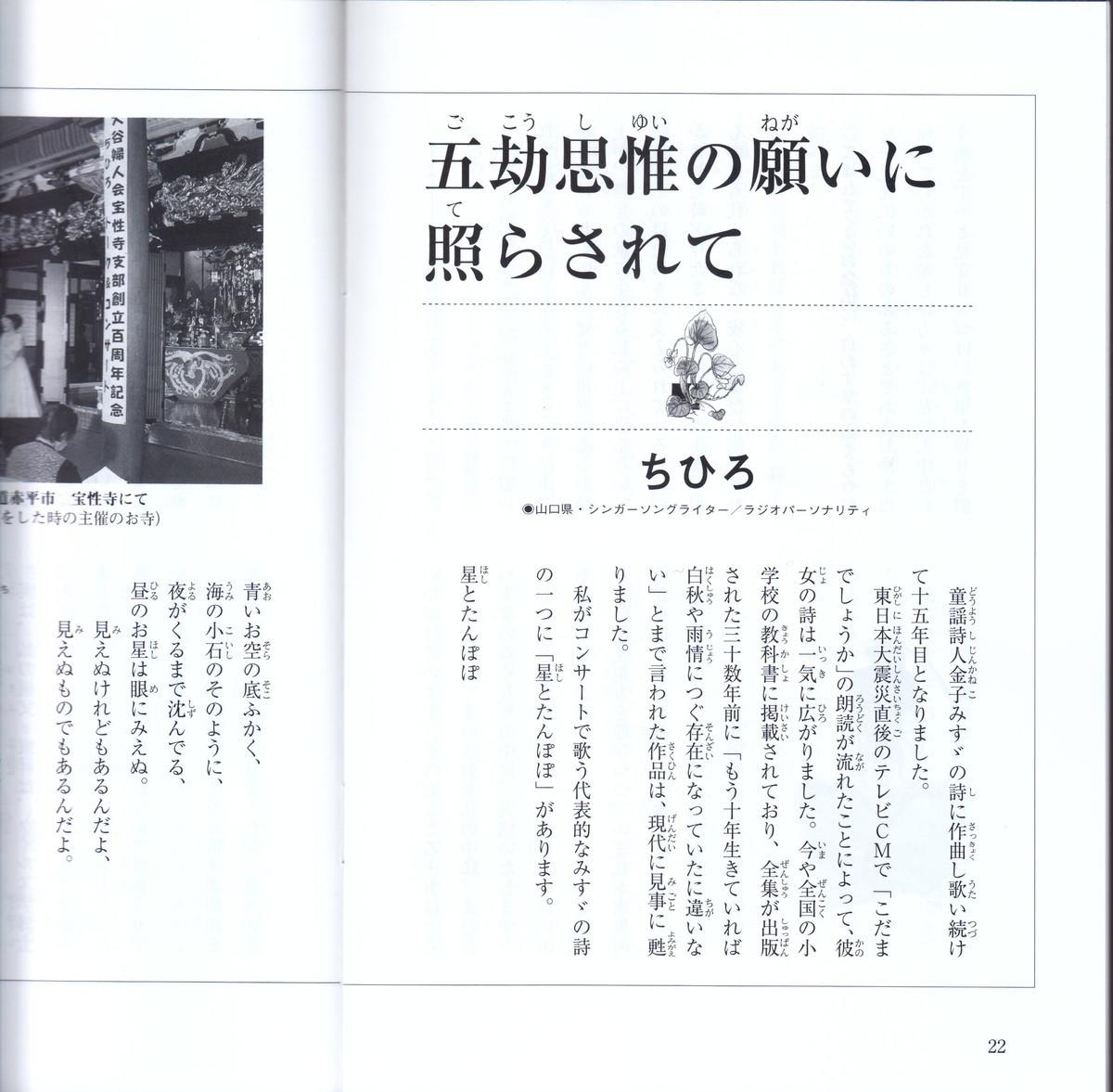 f:id:umiyamabusi:20200209063321j:plain