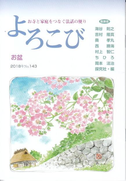 f:id:umiyamabusi:20200209063344j:plain