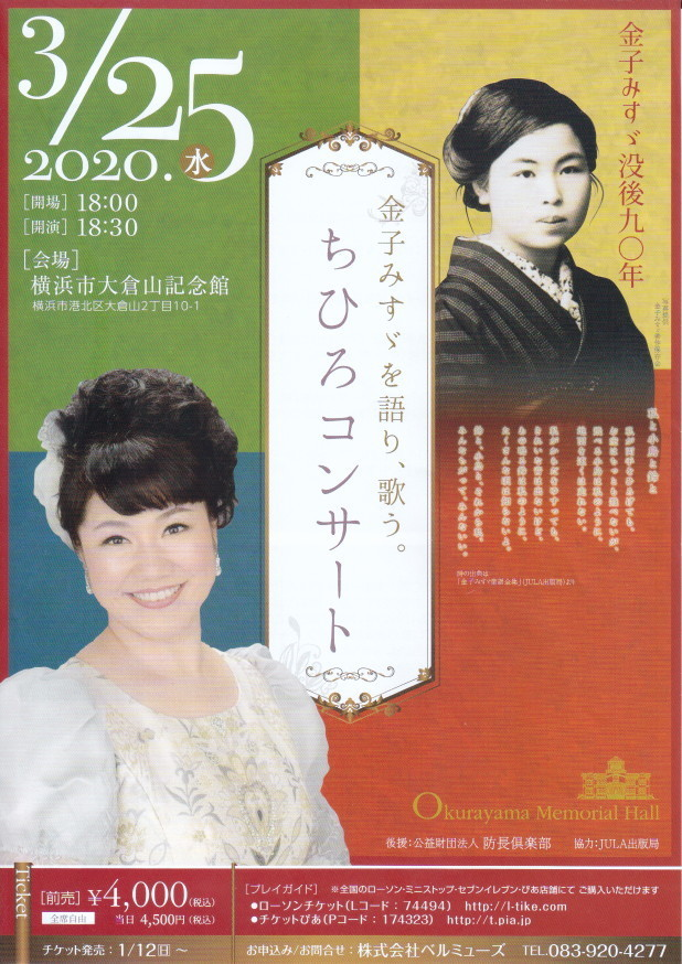f:id:umiyamabusi:20200209063446j:plain