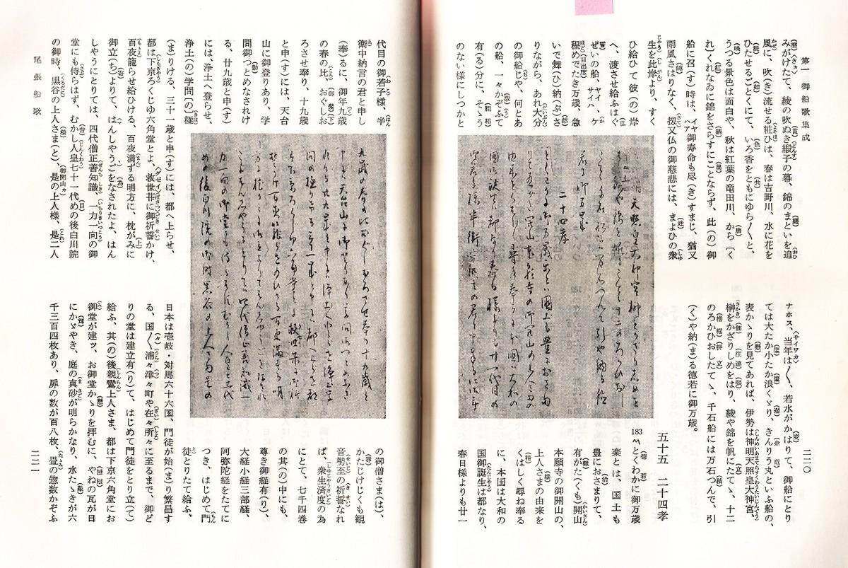f:id:umiyamabusi:20200307082636j:plain