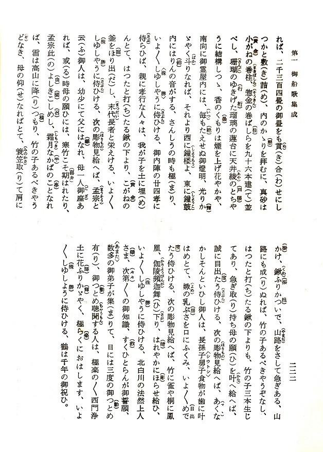 f:id:umiyamabusi:20200307085320j:plain