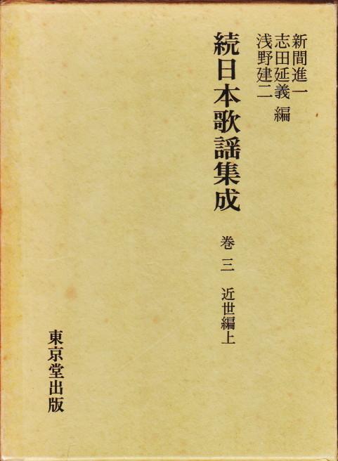 f:id:umiyamabusi:20200307085656j:plain